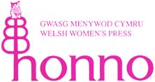 new honno_logo